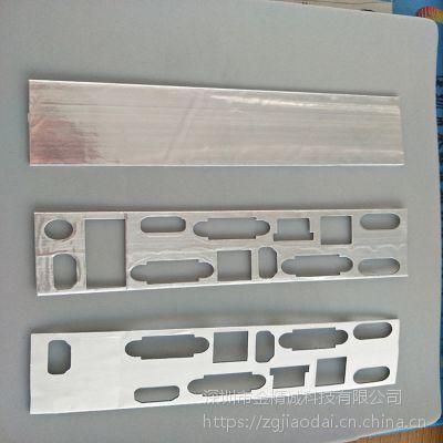 专业生产订制减震缓冲导热导电屏蔽银色铝箔导热泡棉