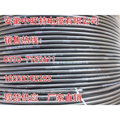 KX-HsFGP补偿电缆