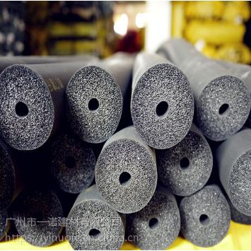 力索兰特凯门富乐斯K-FLEXB1级橡塑中国-广东销售部广州市一诺建材期待您的合作