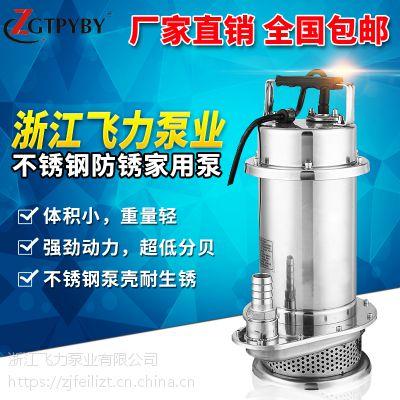 立式清水泵为全球过千企业定制水泵清水泵多少钱