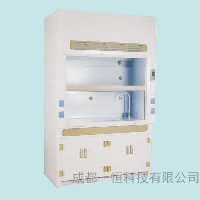 苏州智净 pp通风柜耐腐蚀耐酸碱 实验室医用通风柜品牌