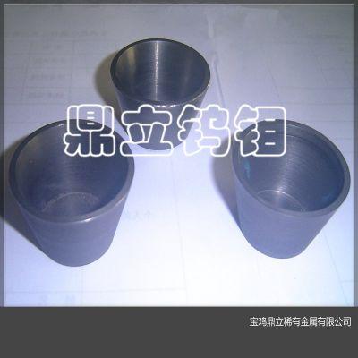 钨坩埚 钨机加坩埚 钨焊接坩埚 W1