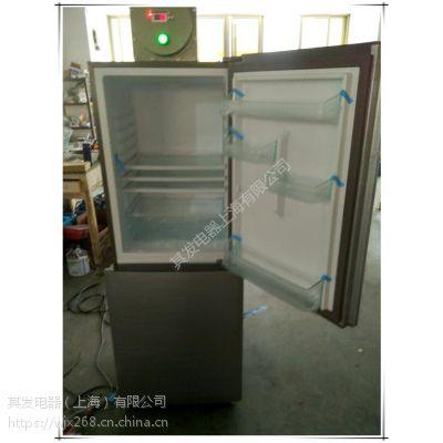 冷藏防爆冰箱BL-200L大学实验室防爆冰箱化工品防爆冰箱