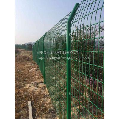 绿色浸塑圈地护栏网厂家 铁丝围栏网批发 护栏网围栏