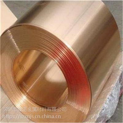高弹性0.05超薄铍铜带 进口铍铜带现货低价批发