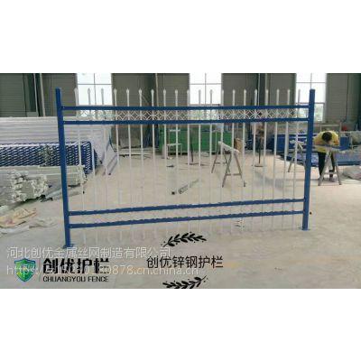 山东佛山护栏产品锌钢市政道路护栏多少钱一米价格PVC材质卖点