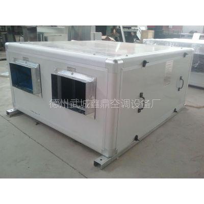 厂家供应新风系统家用换气机 全热交换静音型家用换气机