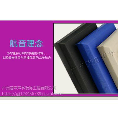 湖南省株洲人民法院防撞吸音隔音软包