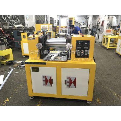 锡华4寸6寸8寸开炼机实验室炼胶机橡胶混炼机塑料炼塑机配色看分散性能测试设备