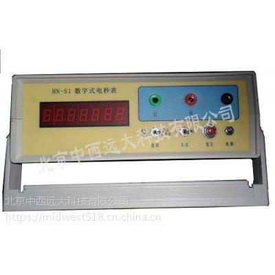中西数字电秒表 型号:QK02-HN-S1 库号:M407284