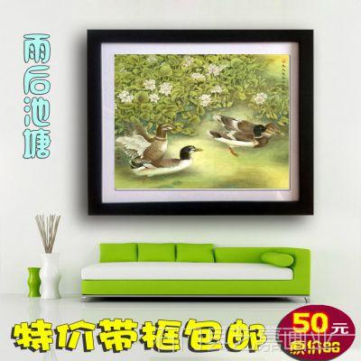 带框中国画 李晓明工笔花鸟字画野鸭 现代客厅卧室餐厅装饰画d242