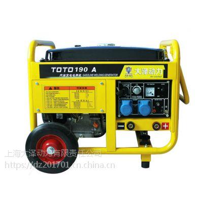 便携款250A汽油发电电焊机价格