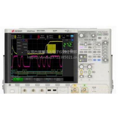 安捷伦MSOX4032A回收 安捷伦MSOX4032A收购