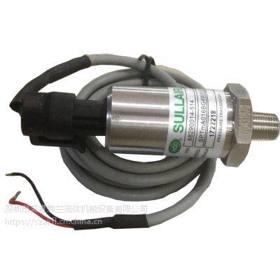 美国寿力空压机整机、美国寿力空压机配件、美国寿力空压机维修、保养