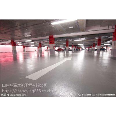 潍坊临沂临邑交通设施车位划线车辆收费管理系统环氧地坪反光标志牌