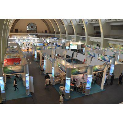 2018年第十五届上海国际高端食品与饮料展览会