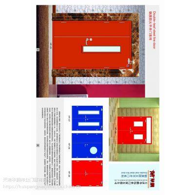 华鹏防火门、窗,符合国家相应规范标准,价格合理。