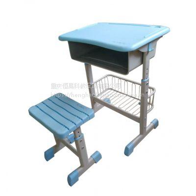 重庆大中小学生课桌凳(课桌椅)