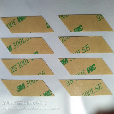 3M双面胶带PET基材胶带模切加工