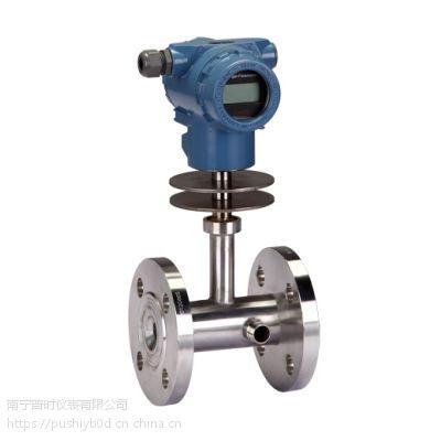 一体化温度、压力补偿,直接输出质量或标方 夹套保温靶式流量计