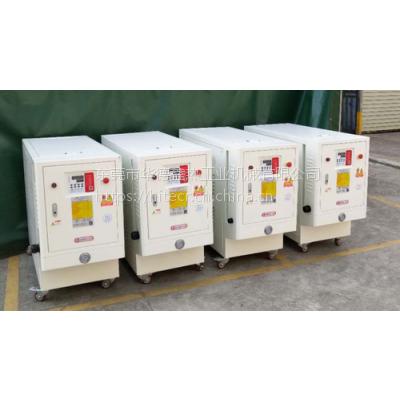 流延膜油式模温机 薄膜用油式加热器
