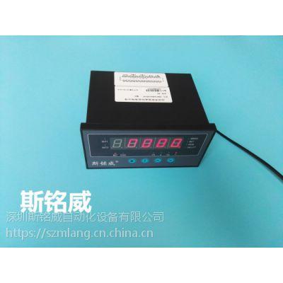 供应斯铭威品牌称重测力专用显示仪表特价销售SMW-CHB仪表