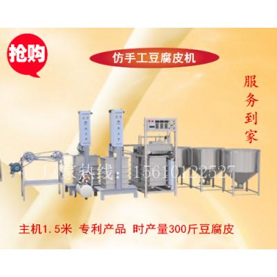 江苏盐城仿手工豆腐皮机器 小型豆腐皮机多少钱