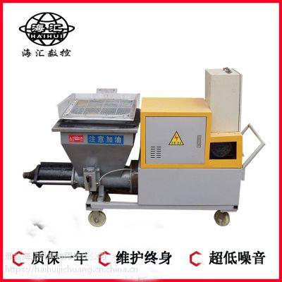海汇电动砂浆喷涂机 HH511柱塞式水泥喷涂机