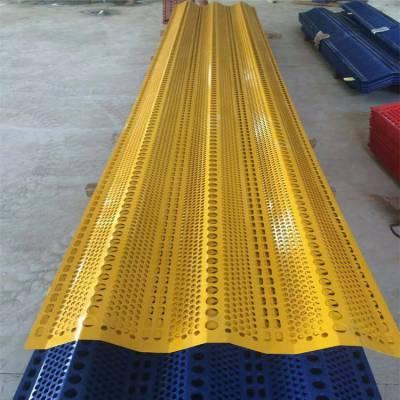 防风抑尘网国标,金属挡风抑尘板,金属防风板生产
