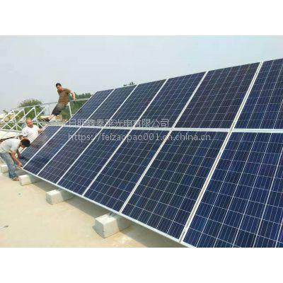 日照大型太阳能电站兆瓦安装那里有