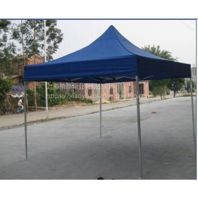 供应3X3折叠帐篷、3米宽广告折叠帐篷、户外展览帐篷定做批发销售公司