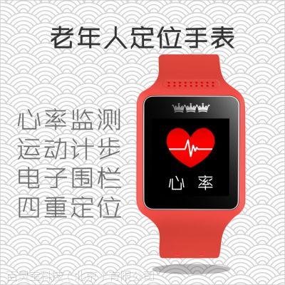 百灵宝老年智能手表定位追踪电子围栏家人远程监护老年sos一键紧急呼救手表心率睡眠监测