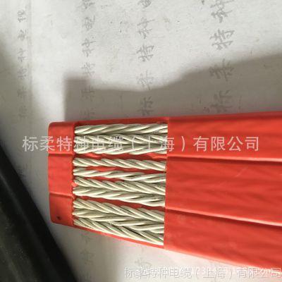 电梯扁电缆 TVVB耐弯曲防老化扁平电缆 厂家直销