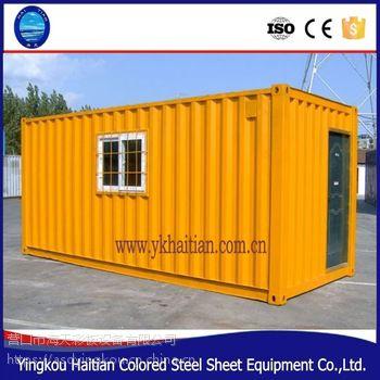 营口优质彩板房活动房集装箱改造房屋 扩展房 高端集装箱房屋Container house
