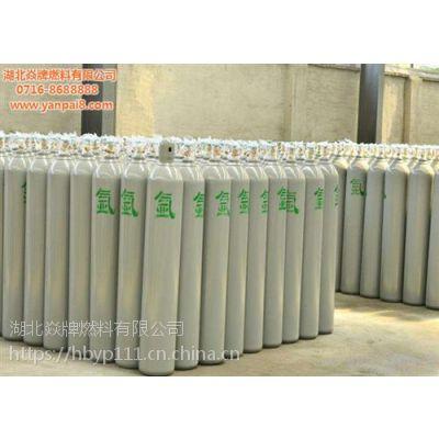焱牌燃料(在线咨询)|荆州工业氮气|工业氮气销售