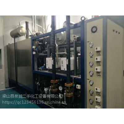 公司供应二手冷冻真空干燥机15平方
