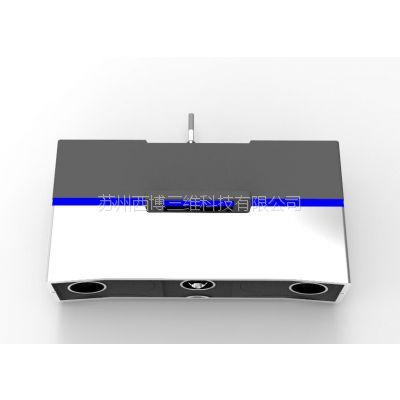 供应西博三维XJTOP拍照式三维扫描仪设备可用于逆向工程与质量检测的光学测量仪
