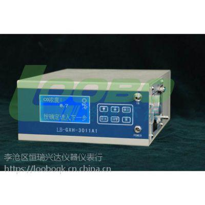 青岛路博LB-GXH-3010/3011AE型便携式红外线CO/CO2二合一分析仪