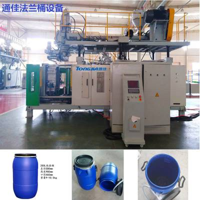 通佳化工桶双环桶单环桶设备吹塑机厂家直销