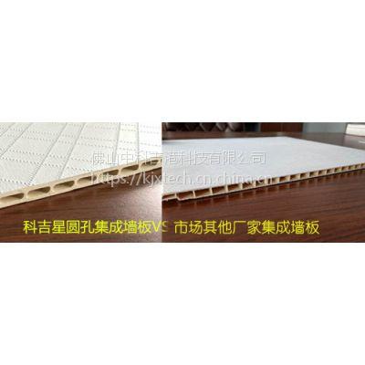 重庆竹木纤维集成墙板 600工程板 家装板 厂价直销 重庆竹木纤维集成墙板 厂价直销 科吉星0加盟费