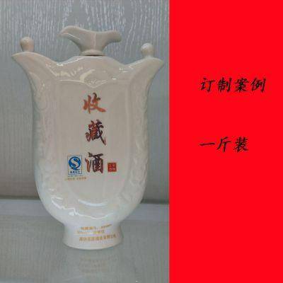 厂家直销宜兴陶瓷手抓酒瓶1斤(一斤)装黑亚光酒壶小酒坛