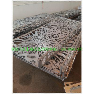 雕花铝单板厂家,铝板雕花定制,铝单板应用