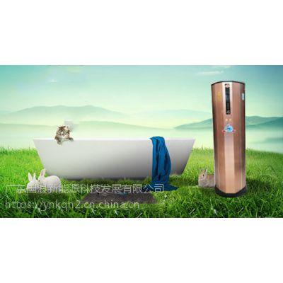 石林空气能热泵、空气源热泵批发