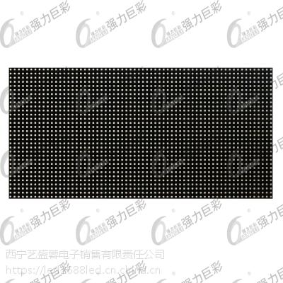青海省艺盛蓉彩色LED液晶屏厂家供应