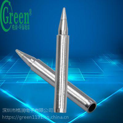 专业制造质优价廉920系列纯铜920烙铁头