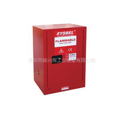 厂家现货供应4加仑防爆柜 易燃液体存放柜 四川工业安全柜