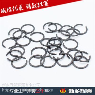 大量供应五金连接件 卡簧 卡圈 不锈钢弹簧 按图纸样品专业定制
