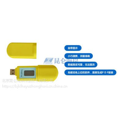 北京昆仑海岸UT1D记录仪-温度记录器