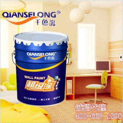 千色龙净味墙面漆生产厂家 种类齐全 支持定制 OEM