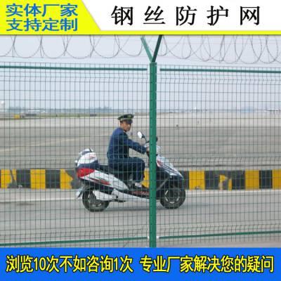 定制Y型柱护栏网规格 清远监狱加高围墙栏网 机场隔离钢板网